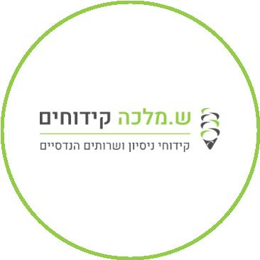 לוגו קידוחים